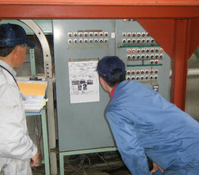 ISO14001のイメージ
