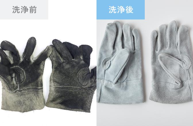 皮手袋のイメージ