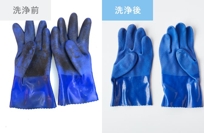 ビニル手袋のイメージ