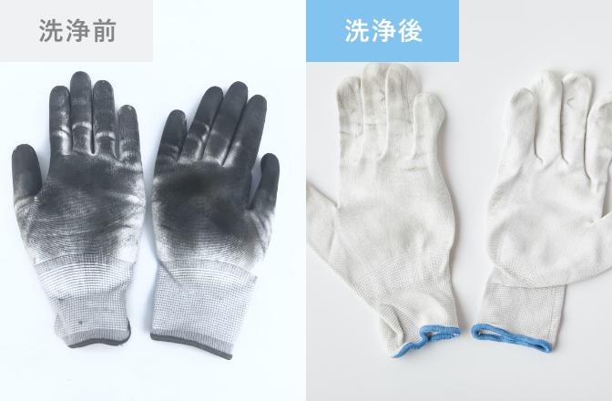 ウレタン手袋のイメージ