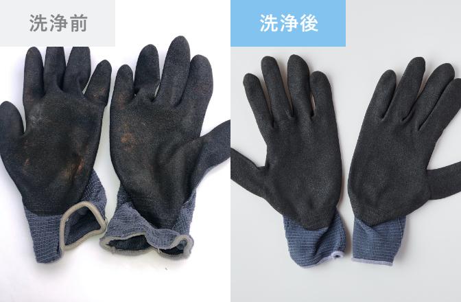 滑り止め付手袋のイメージ