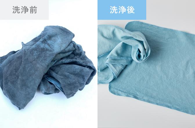 油汚れタオルのイメージ