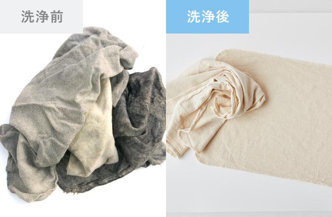 組立汚れタオルのイメージ